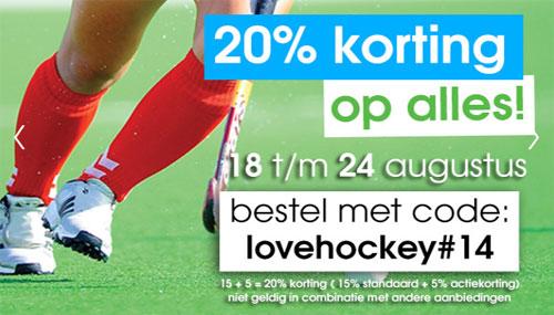 HockeyHuis Korting