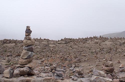 ペルーの火山跡