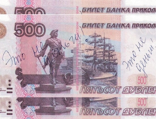 В Москве обхитрили банкомат на 3 млн рублей