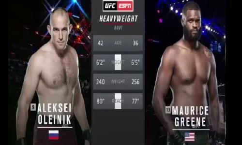 Видео боя Алексей Олейник - Морис Грин / UFC 246