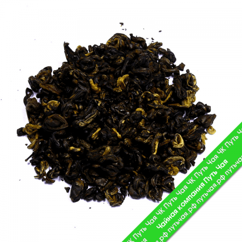 Мы предлагаем выбрав по фотографии: Купить чай красный Спираль оптом и в розницу от производителя! Быстрая доставка по РФ и странам ТС.