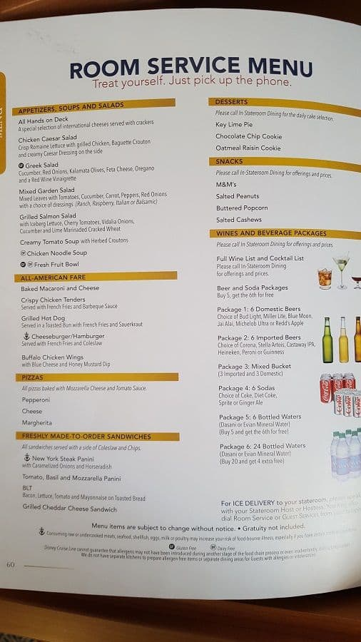 Disney Cruise Room Service Menu for Lunch & Dinner