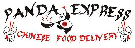 panda express constanta