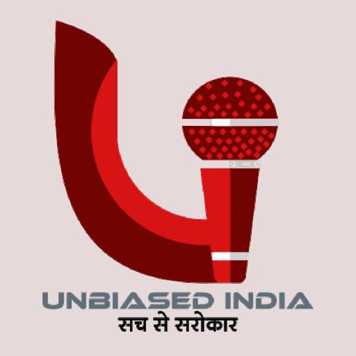 UNBIASED INDIA