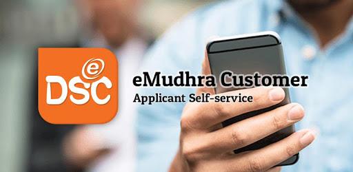 emudhra verification