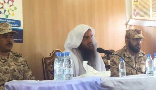 книга джихада ибн мубарак