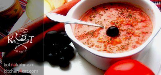 Жгучий томатный соус с чесноком и хреном