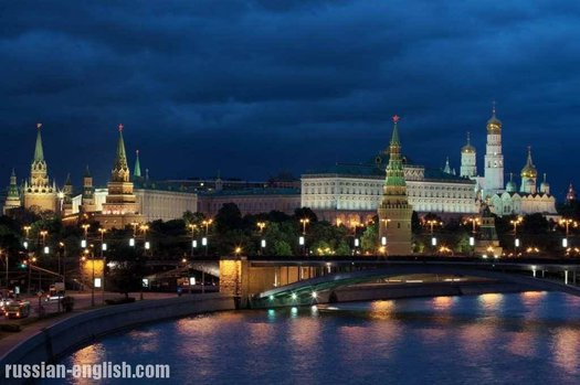 Russian- English assistants and translators at a cost of €250/ day