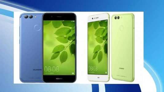 Huawei Nova 2 Price image 2