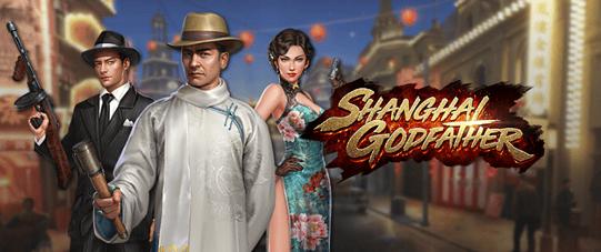 รีวิวเกมสล็อต Shanghai Godfather
