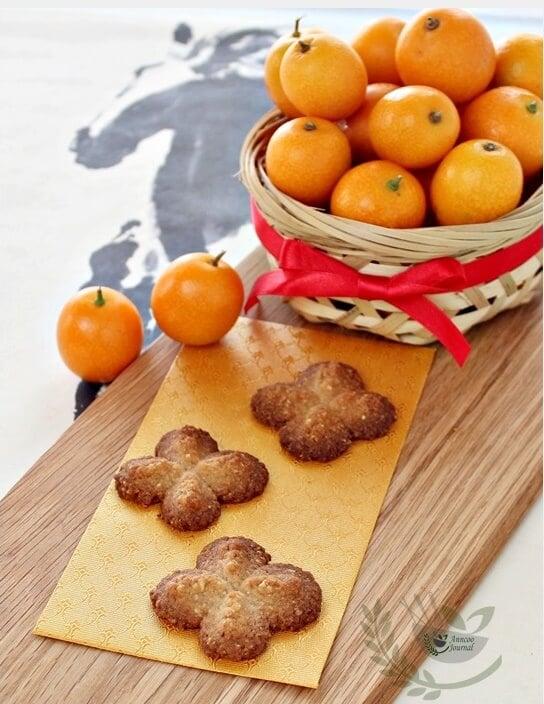 hazlenut cookies