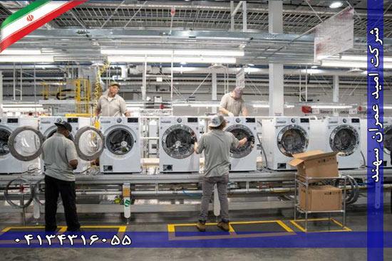 خط مونتاژ ماشین لباسشویی