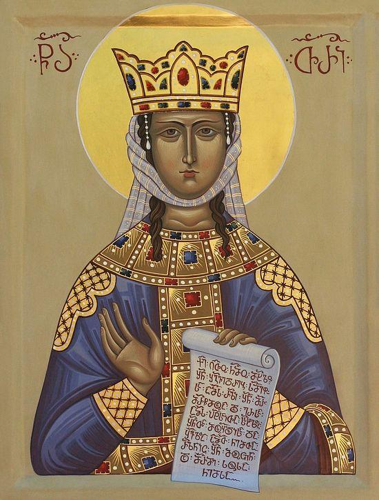 Царица Тамара Грузинская