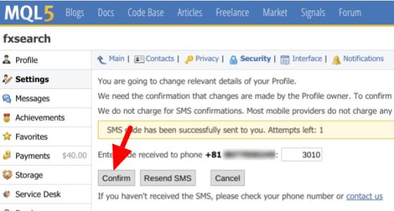 MQL5 SMS認証4