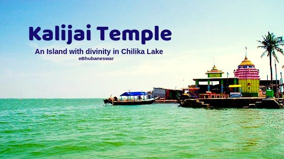Kalijai Temple & Chilika Lake