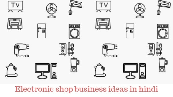 how to start Electronic shop business ideas in hindi