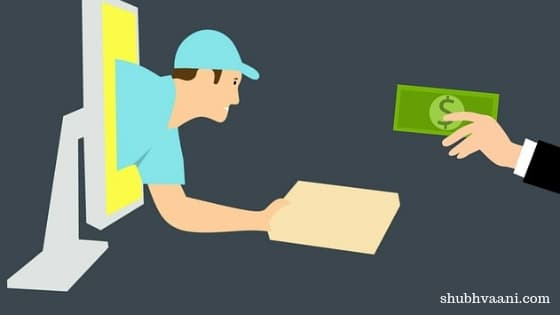 start courier service business in hindi