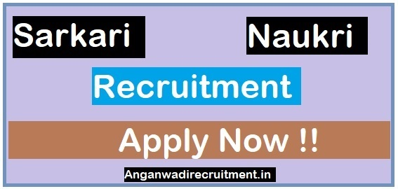 Image: Anganwadi Recruitment Sarkari Naukri