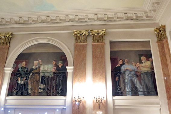 pintura na parede do lobby Hotel de l'Univers en Tours