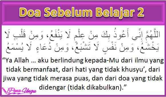 doa sebelum belajar agama