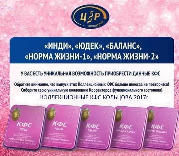 Действие-KFS-теперь yudek-баланс-норма-Йижни-2017g