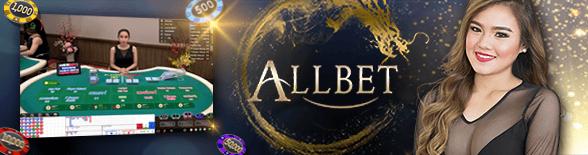 ALLBET