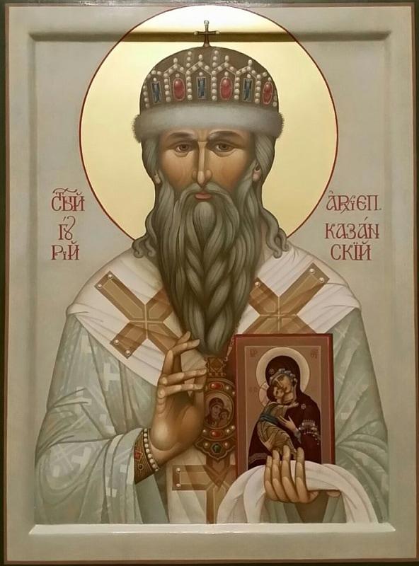 икона гурию казанскому