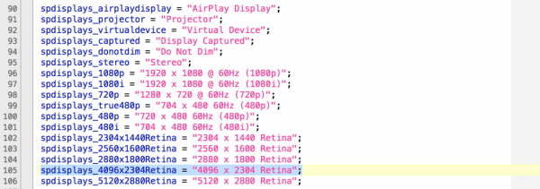 Peek Upcoming 21.5 Inch iMac 4K and Remote Multitouch Bluetooth through OS X El Capitan Beta 2