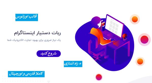 themes oranoos 600x326 - قالب اورانوس NEXTPOST | کاملا فارسی و اورجینال + راه اندازی