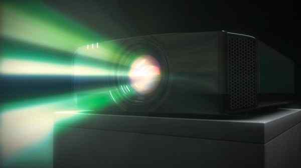 cường độ sáng máy chiếu