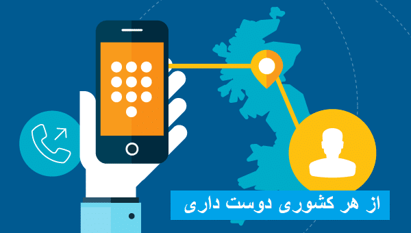 Virtual Phone Numbers - آموزش ساخت شماره مجازی برای تمام برنامه ها