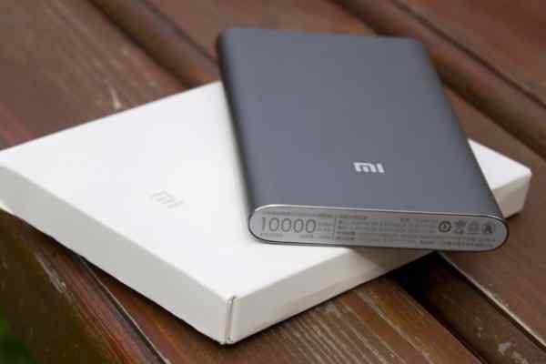 pin sạc dự phòng Xiaomi mi gen 2 10000 mah