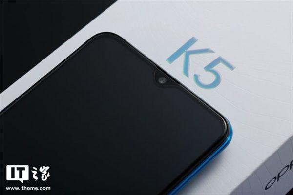 Oppo K5 Display
