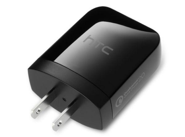 HTC rapid charger