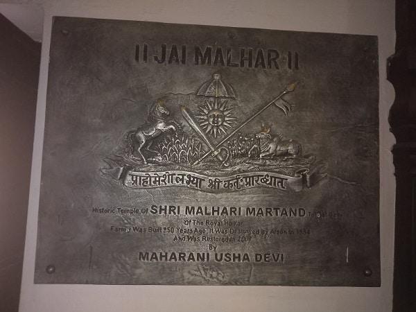 Malhari temple