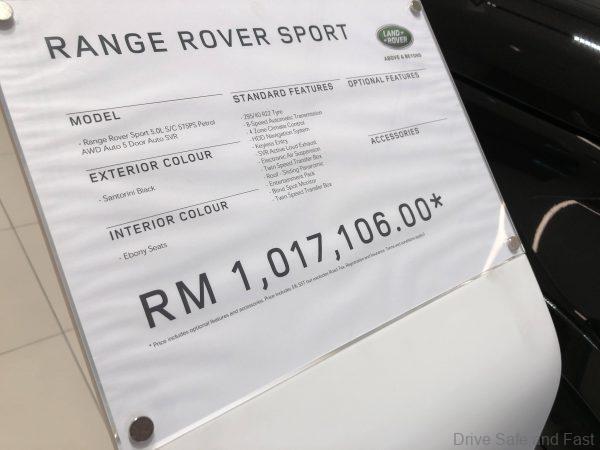 Range Rover SVR Used Certified_selling price
