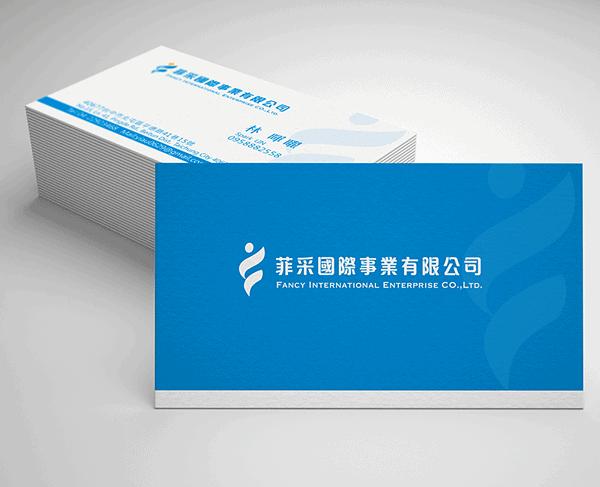名片印刷、名片設計、name card、公司名片、特殊名片