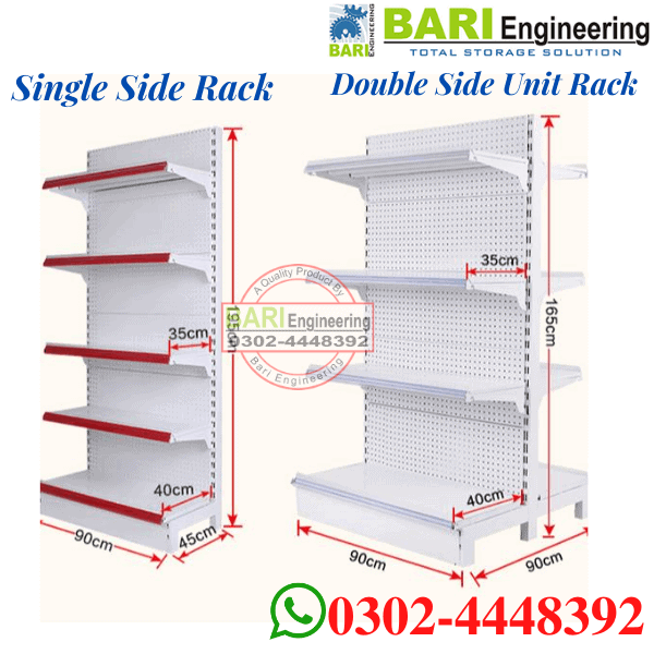 Cash and Carry Rack