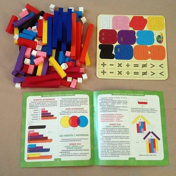 Содержание коробки игры Цветные счетные палочки Кюизенера