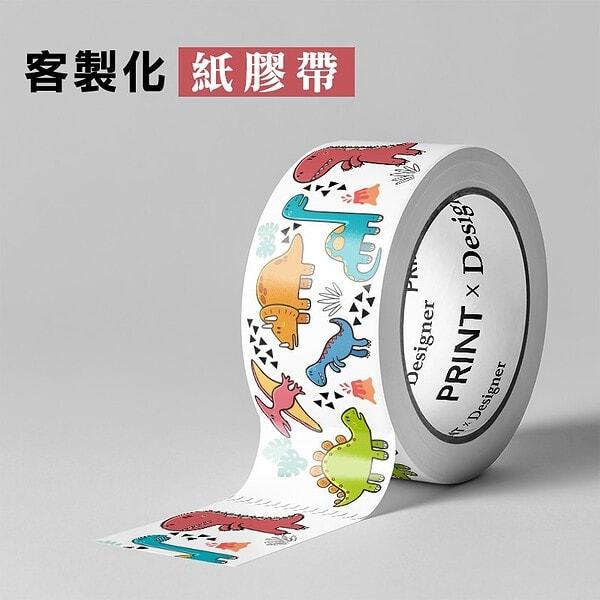 客製紙膠帶,紙膠帶設計