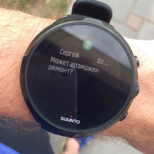 Огляд Suunto Spartan Sport Wrist HR і 74 кілометри пробіжок 2