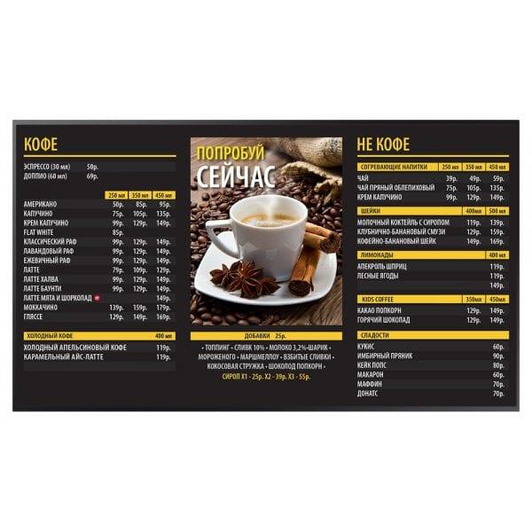 Цифровой меню-борд QBR