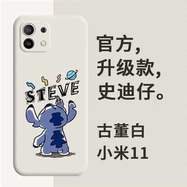 Camada Xiaomi Mi 11