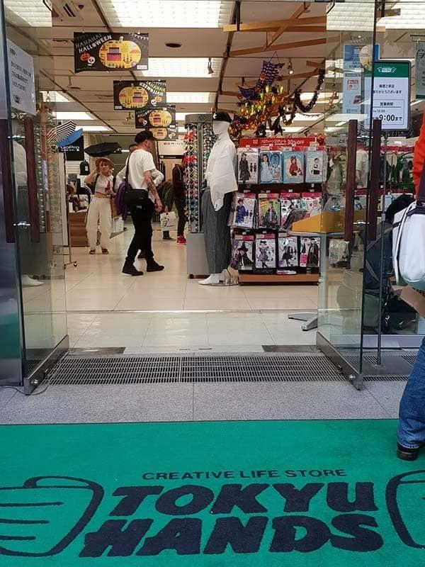 tampak depan Tokyo Hands Shibuya.