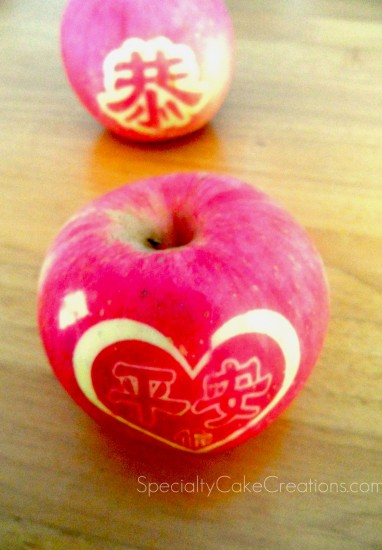 Two Auspicious Apples with Designs