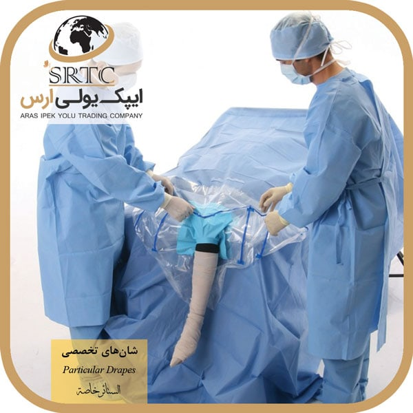 ایپک-یولی-ارس-صنعت-پزشکی-شان-تخصصی