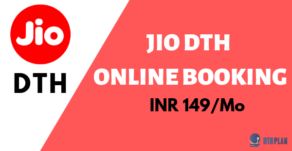 JIO DTH official website, JIO DTH official website 2019