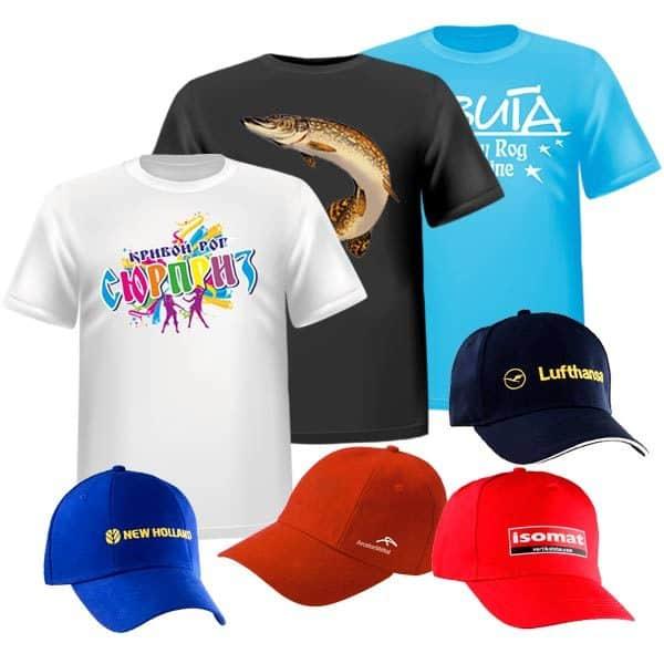 Футболки , бейсболки, кепки с логотипом. Нанесение на своем оборудовании