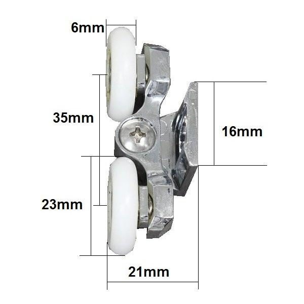 C3W top 2 shower door parts Dimensions