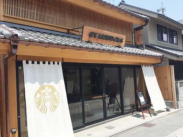 外観|埼玉 川越 スターバックスコーヒー 川越鐘つき通り店